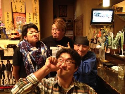 20121017-232108.jpg