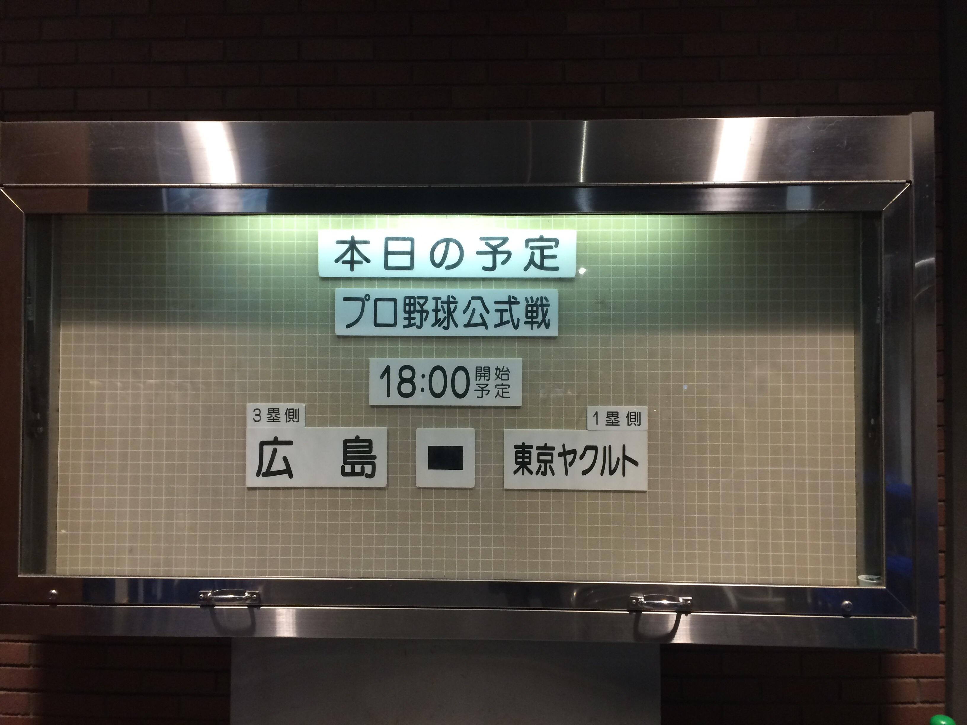 20150930-194603.jpg